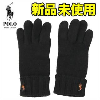 ポロラルフローレン(POLO RALPH LAUREN)のりんこ様専用 ラルフローレン 手袋 メンズ(手袋)
