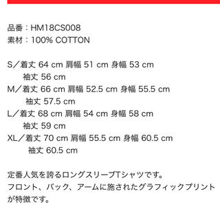 トゥエンティーフォーカラッツ(24karats)のHUMAN MADE ロンT ホワイト(Tシャツ/カットソー(七分/長袖))
