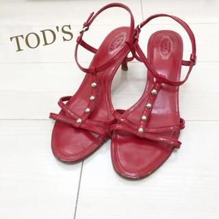 トッズ(TOD'S)のトッズ 24.5 本革 レッド 赤 サンダル(サンダル)