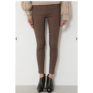 rienda - Side line J/W leggings-R