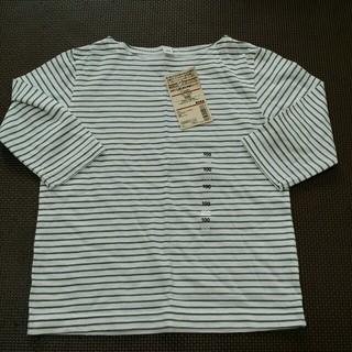 ムジルシリョウヒン(MUJI (無印良品))の【11/30削除】新品☆100サイズ(Tシャツ/カットソー)