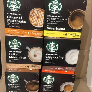 ネスレ(Nestle)のスタバ ネスレ(コーヒー)
