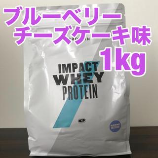MYPROTEIN - ブルーベリーチーズケーキ味 1kg マイプロテイン