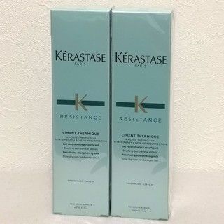 ケラスターゼ(KERASTASE)のケラスターゼ RE シモン テルミック2本セット(トリートメント)