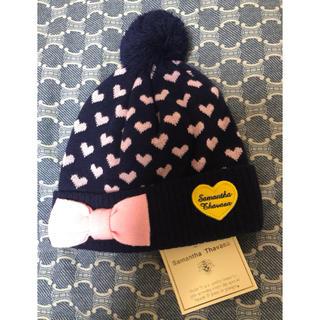 サマンサタバサ(Samantha Thavasa)のサマンサタバサ ニット帽新品未使用(ニット帽/ビーニー)