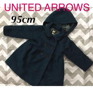 ユナイテッドアローズ(UNITED ARROWS)のUNITED ARROWS コート 95cm(コート)