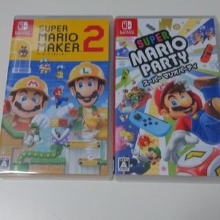 Nintendo Switch - スイッチソフト2本 スーパーマリオメーカー2 スーパーマリオパーティー
