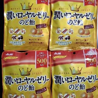 アサヒ(アサヒ)のアサヒ健康のど飴【潤いローヤルゼリーのど飴 76g 】4袋(菓子/デザート)