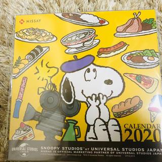 SNOOPY - スヌーピー 2020年 カレンダー
