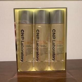 チャアンドパク(CNP)のCNP アンプルミスト3本セット(化粧水/ローション)