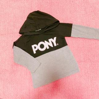 PONY - 重ね着風  ロンティー