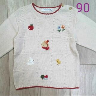 familiar - ファミリア セーター ニット 90