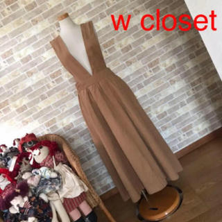 w closet - w closet【新品】マスタードジャンパースカート