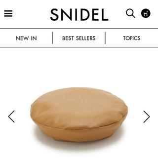 スナイデル(snidel)のSNIDEL キャスケット(キャスケット)