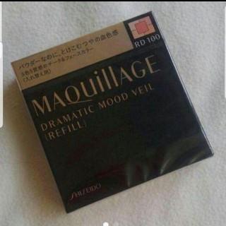 MAQuillAGE -  マキアージュ ドラマティックムードヴェール レフィル RD100