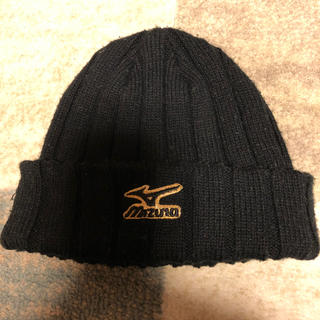 ミズノ(MIZUNO)のニット帽 子供用 ミズノ(帽子)