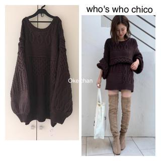 who's who Chico - 今季19秋冬新作☆後ろリボンパッチワーク風ケーブルニット チョコブラウン