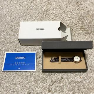 Shinzone - SEIKO 7N01-6880未使用 腕時計