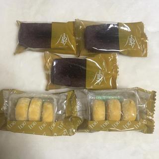 フィナンシェチョコ🍫&ポルボロンかぼちゃ5個セット(菓子/デザート)