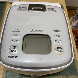 三菱電機 - 三菱 炊飯器(美品)
