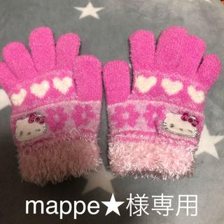 ハローキティ - 新品 キティー 手袋