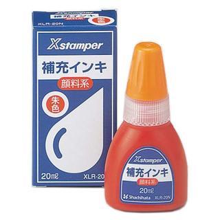 Shachihata - Xスタンパー 補充インク 顔料系 XLR-20N 20ml 朱色 7品目