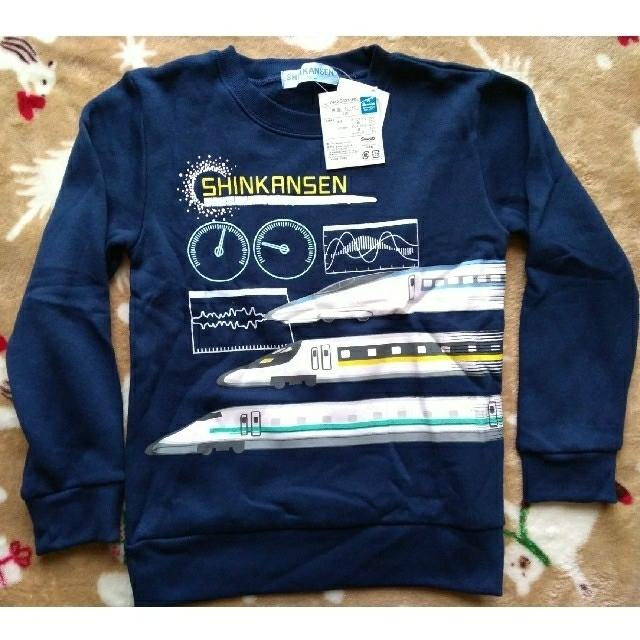 サンリオ(サンリオ)のサンリオ SHINKANSEN 裏起毛トレーナー 120 キッズ/ベビー/マタニティのキッズ服男の子用(90cm~)(Tシャツ/カットソー)の商品写真