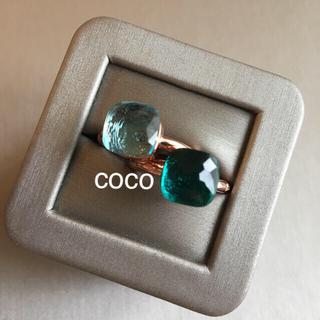 ドゥロワー(Drawer)のキャンディ カラー ストーンリング ポメラート (リング(指輪))