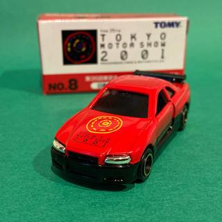 トミカ 第35回東京モーターショー スカイライン GT-R R34