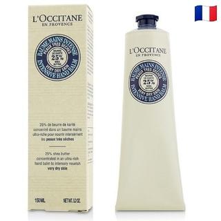 L'OCCITANE - 特大サイズ シア ザ バーム