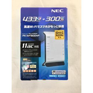 エヌイーシー(NEC)のNEC Wi-Fi  無線LAN ルーター PA-WF800HP ホワイト(PC周辺機器)