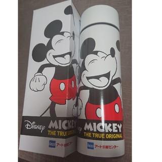 Disney - ミッキー ボトル 280ml ステンレス