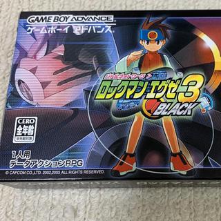ゲームボーイアドバンス - 【レア】GBA ロックマンエグゼ3 BLACK 美品