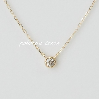4℃ - 極美品【4℃】K18YG  1粒 ダイヤモンド ペンダント ネックレス
