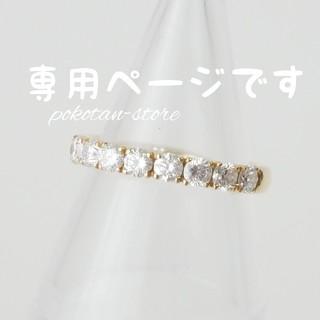 PonteVecchio - 極美品【ポンテヴェキオ】K18YG  D0.71ct ハーフダイヤ リング