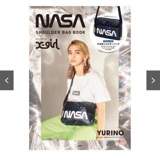 X-girl - NASA SHOULDER BAG BOOK presented X-girl