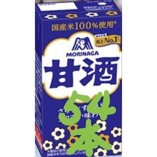 モリナガニュウギョウ(森永乳業)の54本甘酒チルドLL125ml(ソフトドリンク)