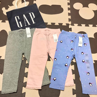 babyGAP - 新品 GAP 80cm レギンス まとめ売り