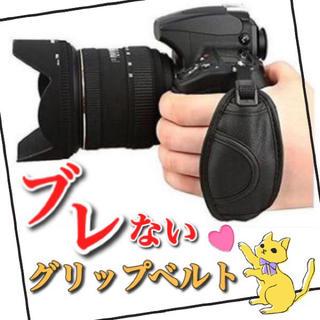 ブレない!グリップベルト カメラストラップ 手ぶれ防止(その他)