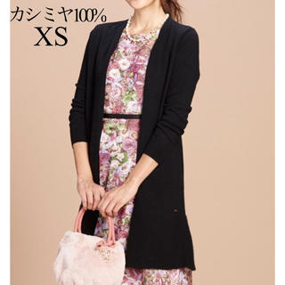 TOCCA - 美品 TOCCA CASHMERE KNIT カーディガン XS 黒