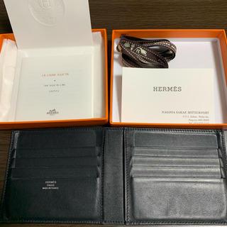 エルメス(Hermes)のエルメス⭐︎シルクイン⭐︎2つ折り財布⭐︎シチズン ツイル(折り財布)