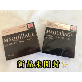 MAQuillAGE - 特売セール⭐️マキアージュ ドラマティックムードヴェール PK200 まとめ売り