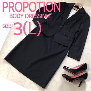 PROPORTION BODY DRESSING - プロポーション ボディドレッシング スカート スーツ 3/Lサイズ 黒