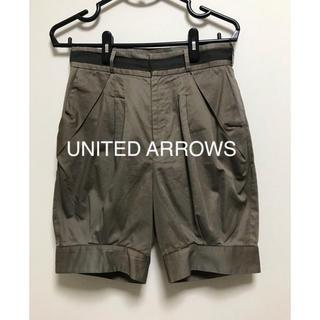 ユナイテッドアローズ(UNITED ARROWS)のUNITED ARROWS バルーンハーフパンツ(ハーフパンツ)