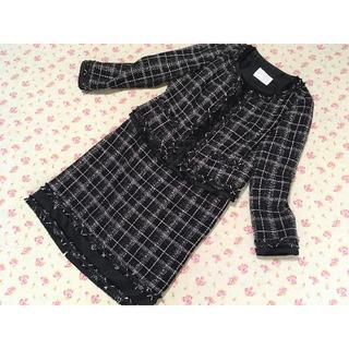 ナチュラルビューティーベーシック(NATURAL BEAUTY BASIC)のナチュラルビューティー スカートスーツ 上15下13 W74 (スーツ)