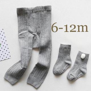 プティマイン(petit main)の【新品】リブレギンス&ぽんぽん付き靴下 グレー(靴下/タイツ)