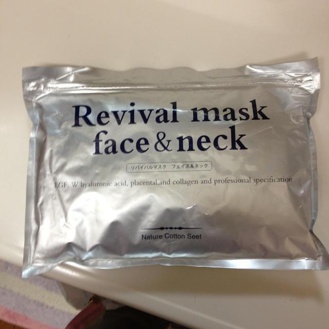 ラネージュ リップ スリーピング マスク | ❤リバイバルマスク~❤値下げ中の通販 by 7月〜8月お休みします