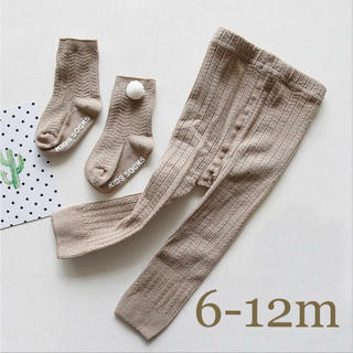 プティマイン(petit main)の【新品】リブレギンス&ぽんぽん付き靴下 ベージュ(靴下/タイツ)