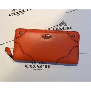 COACH - セール!コーチ 新品 金運アップ オレンジ レザー 長財布
