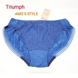 Triumph - トリンプ AMO'S STYLE 花柄レースショーツ M ブルー